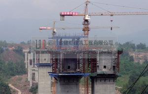 平昌县白加咀大桥工程